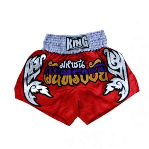 Spodenki KING red MUAY THAI K-1